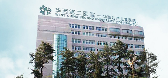 """Top Three"" internet hospitals in west china"