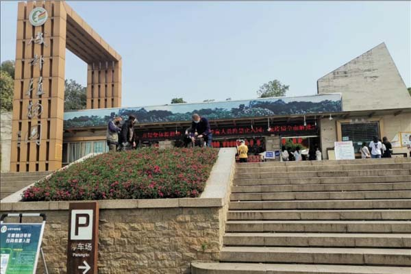 The Chengdu Botanical Garden project is implemented